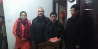 省水政监察总队党支部走访慰问驻地社区困难群众 - 水利厅