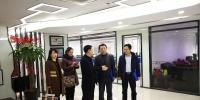 刘德培副厅长在福州调研电商工作 - 商务之窗
