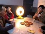 福建省教育厅2018.2.10:福建工程学院关爱家庭经济困难学生 - 福建工程学院