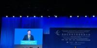 刘德培副厅长率队参加首届世界海关跨境电商大会 - 商务之窗