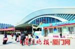 ▲2018年厦门火车站南广场 - 新浪