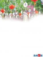 园博苑祈福节盛启 祈福风铃展、趣味运动会带您玩转黄金周 - 新浪