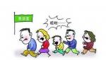 """春节吃药不吉利?厦门专家给出""""春节饮食搭配指南"""" - 新浪"""