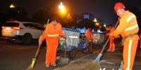 福州:除夕夜六千环卫工清运五千多吨垃圾 - 福州新闻网