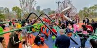 全市刚开放的生态公园都成出游热点 - 福州新闻网