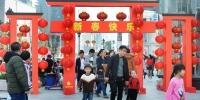 东街口商圈喜庆迎客 - 福州新闻网