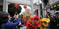 春节黄金周即将收尾 福州新春旅游月热度不减 - 福州新闻网