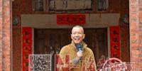 蔡国强:我是泉州走出去的小男孩 - 新浪