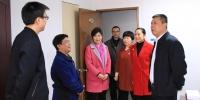 省民宗厅领导节后上班第一天走访看望机关干部职工(图) - 民族宗教局
