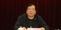福建省文明办主任会议在福州召开 - 文明