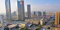 """台江:""""两区""""入驻企业今年要超2500家 - 福州新闻网"""