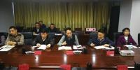 省水利厅召开2018年安委会第一季度全体成员会议 - 水利厅