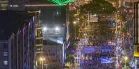 东街口近百万人次闹元宵 三大主题活动精彩呈现 - 福州新闻网