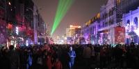 福州大东街口商圈近百万人次欢乐闹元宵 - 福州新闻网
