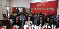 闽侯举办人才供需对接见面会 近600人达成就业意向 - 福州新闻网
