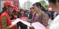 台江区鳌峰街道开展宪法修正案普及宣传活动 - 福州新闻网