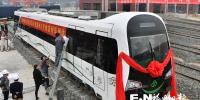 """地铁2号线迎来首列车 车头似笑脸主打""""榕城绿"""" - 福州新闻网"""