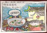鼓一小:浓浓拗九粥 深深敬老情 - 福州新闻网
