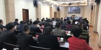 漳州市政府召开2018年全市审计工作会议 - 审计厅
