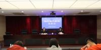 26日,福州海关举行新闻发布会,通报福建省外贸情况。 - 福建新闻