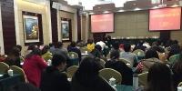省商务厅举办全省药品流通行业统计培训班 - 商务之窗
