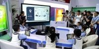 4月23日,在首届数字中国建设峰会数字海丝AI教育成果发布会上,福建网龙公司推出AI助教智能教室。 中新社记者 王东明 摄 - 福建新闻