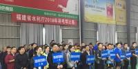 厅直属机关工会举行2018年羽毛球比赛 - 水利厅