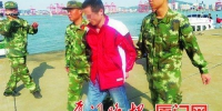 厦门:在逃人员乘船出海 在海中间被海警当即抓获 - 新浪