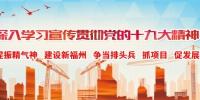 福州地铁2号线紫五区间联络通道贯通 全长66米 - 福州新闻网