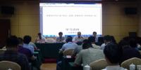 福建省水利行业资质评审专家培训班在榕举办 - 水利厅