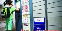 -目前已备案并在运营的快递柜企业有6家。 - 新浪