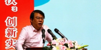 中国信息协会副会长朱玉致辞。 - 福建新闻