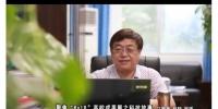 福建教育电视台2018.6.21:聚焦6·18高校成果展之科技故事:潘正祥:在福建工作和生活 感觉和在台湾一样 - 福建工程学院