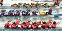 福州队勇夺第十六届省运会首金并包揽首日4块金牌 - 新浪