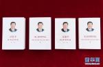 (新华全媒头条·图文互动)(5)为了人类更加美好的未来——党的十九大以来以习近平同志为核心的党中央运筹中国特色大国外交述评 - 人民代表大会常务委员会
