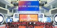 福建工程学院志愿者积极参与第十六届中国海峡项目成果交易会志愿者服务活动 - 福建工程学院