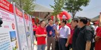 """福建工程学院学生创业团队参加""""青年红色筑梦之旅""""全国对接活动 - 福建工程学院"""