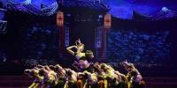 连江县东方红文化艺术中心创作的畲族舞蹈作品《探花红醉》。(资料图片) - 新浪