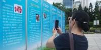 福州市民拿出手机拍摄食品安全内容。 - 福建新闻
