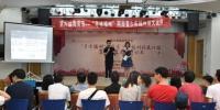 """第六届海峡青年节——""""寻味福州""""两岸青少年福州话大比拼活动现场。 苏新宏 摄 - 福建新闻"""