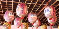 展馆内展出的五色灯。吴林 摄 - 福建新闻