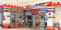 """""""费尔机器人""""店铺大门被商场方面锁住,已经无法营业。 - 新浪"""