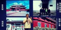图为方德辉在参加活动时介绍冲绳和福建的交流背景。受访者供图 - 福建新闻