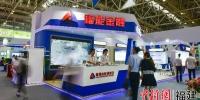 福能集团:产融结合开辟改革新路 上榜中国企业500强 - 福建新闻
