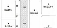 福州晚报记者 何佳媛 - 新浪