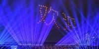 第十六届省运会开幕式场景。本报记者 林辉摄 - 福建新闻