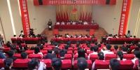共青团福建工程学院第四次代表大会胜利召开 - 福建工程学院