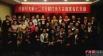 1中国妇女第十二次全国代表大会福建代表合影。洪博摄 - 福建新闻