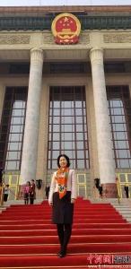 日前,中国妇女第十二次全国代表大会在北京召开。尤玉仙作为福建实体经济的企业家代表参会。洪博摄 - 福建新闻