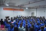 11月7日,一场别开生面的宣讲会在福建鸿波光电科技有限公司举行。谢帝谣 摄 - 福建新闻